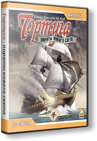 Тортуга: Пираты Нового Света / Tortuga: Pirates of the New World (2003) PC | RePack