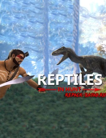Reptiles In Hunt (2020)